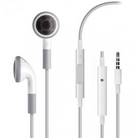 Earphones for iPhone SKU: MEA-14619