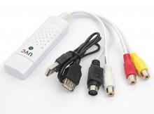 Wholesale AV to USB Adapter