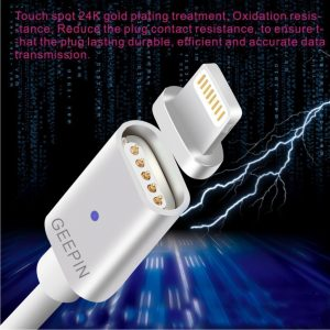GEEPIN Apple Lightning to USB Magnetic Cable
